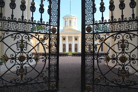 Гостиница в Архангельском «Рига Ленд»
